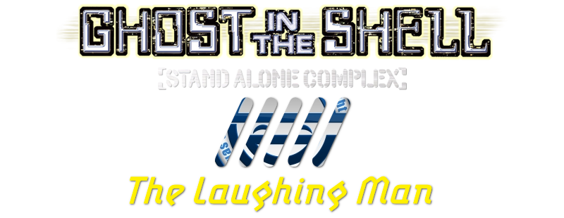 Ghost In The Shell Stand Alone Complex The Laughing Man Movie Fanart Fanart Tv