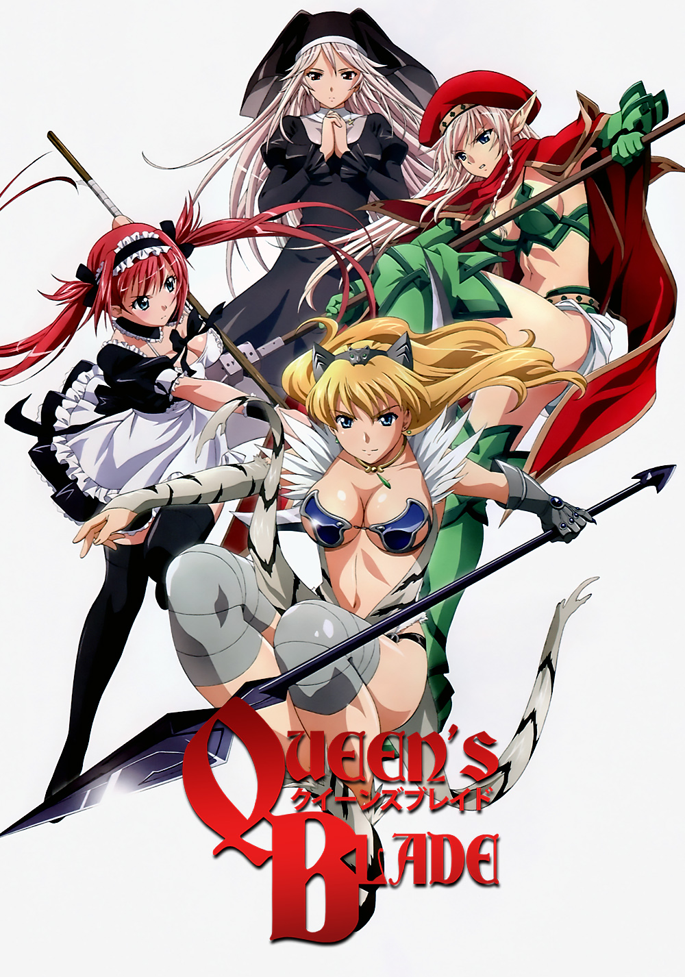 [7 Animes Indispensáveis] - Ecchi[18+] Download