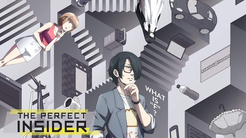 Subete ga F ni Naru: The Perfect Insider | TV fanart | fanart.tv